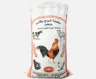 agrosacs-PP-lamine-50kg-alimentbetail2