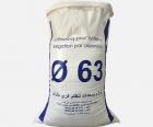 agrosacs-PP-Tisse-100kg