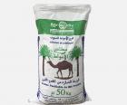 agrosacs-PP-Tisse-50kg-farine2